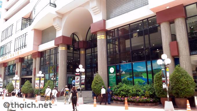 Thaniya Plaza 02