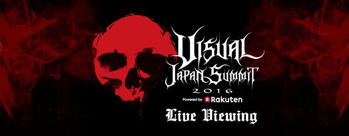 VISUAL JAPAN SUMMIT 2016 Powered by Rakuten