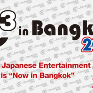 武瑠(SuG)とPIKOの出演も決定!バンコクで開催の「C3 in Bangkok 2016」