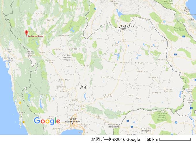 タイ・ソプラーンの位置 タイ北部チェンマイから車で約5時間の山間部