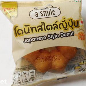 japanese style donut 02