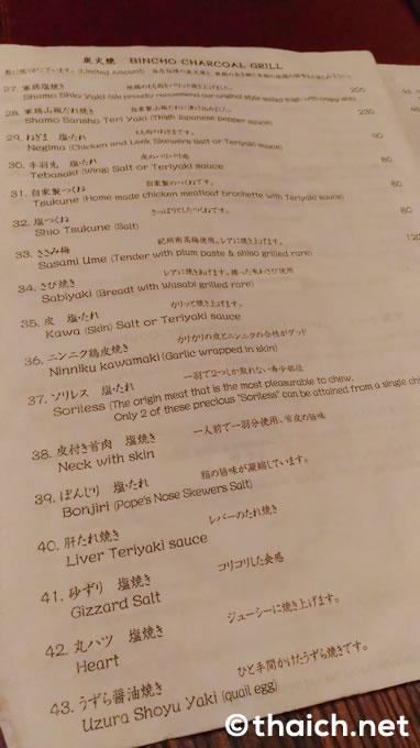 kenzou 02