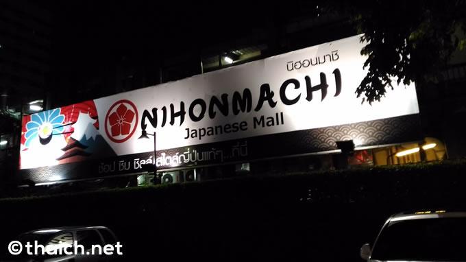 nagiya 01