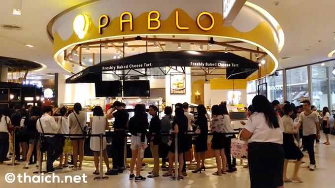 PABLOは2016年に日本からタイに進出