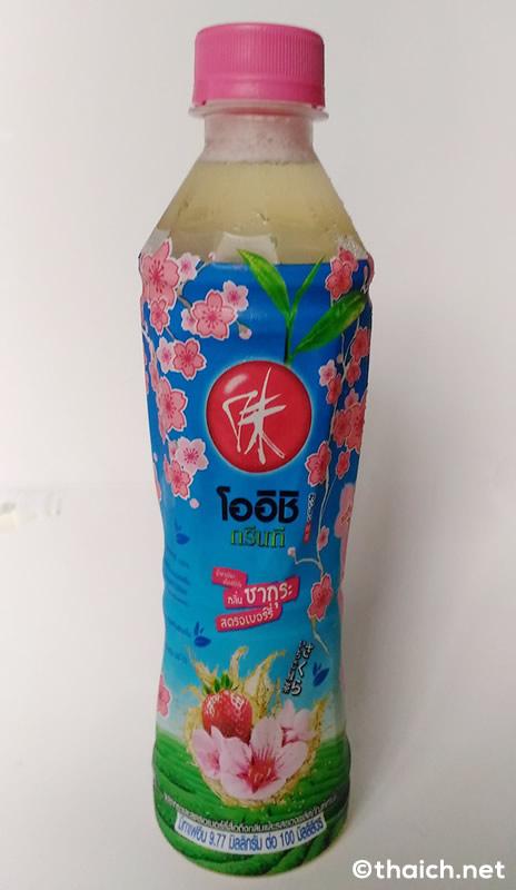 sakura ichigo green tea a