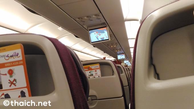 タイ・スマイルの機内 AB320