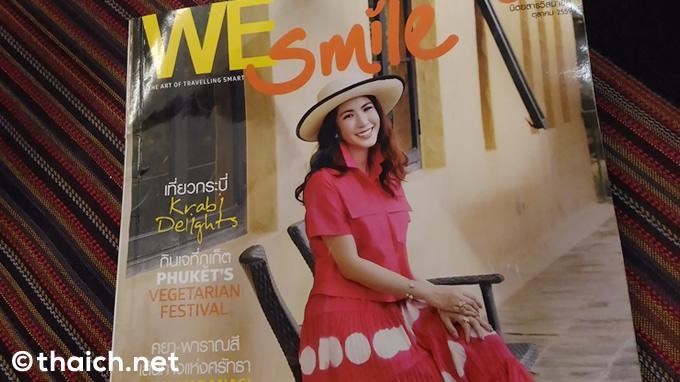 タイ・スマイルの機内誌「We Smile」