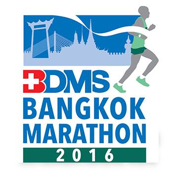 「第29回バンコクマラソン2016」は2017年2月5日開催