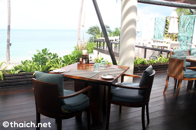 「THE VIEW RESTAURANT」