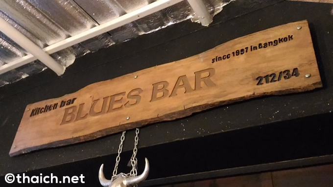 バンコクで20年!「BLues Bar」は民泊も出来る老舗日本人バー