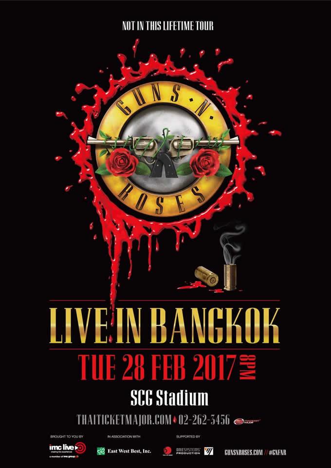 ガンズ・アンド・ローゼズ タイ・バンコク公演が2017年2月28日開催