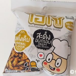 hiso snack 01