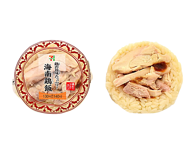 いわゆる「カオマンガイ」おむすびがセブンイレブンで新発売