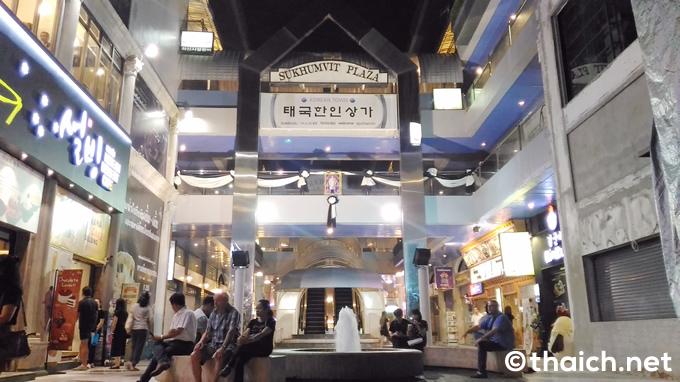 バンコクのコリアタウン「スクンビットプラザ」には韓国のお店が並ぶ