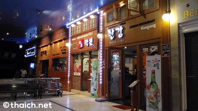 korea town bangkok 04