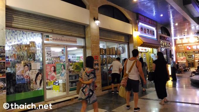 korea town bangkok 05