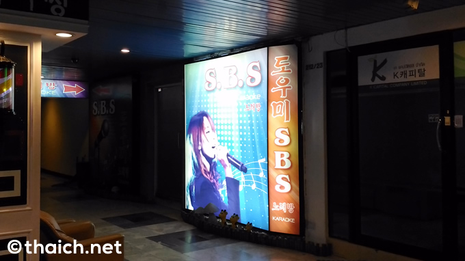 korea town bangkok 06