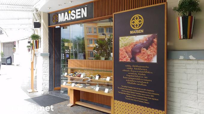 「とんかつ まい泉」はバンコク9店舗・フィリピン3店舗・台湾1店舗を展開中