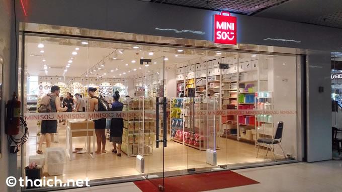 ラオスで中国発日本風の「メイソウ(MINISO)」が盛況
