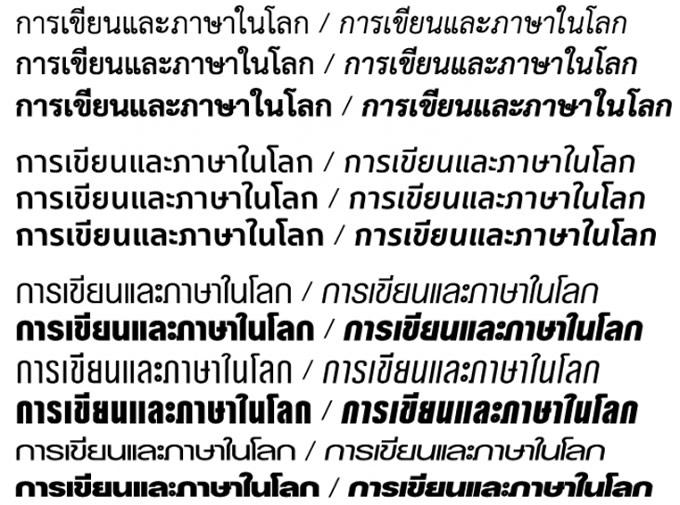 モリサワ Webフォントサービス「TypeSquare」でタイ文字60書体追加
