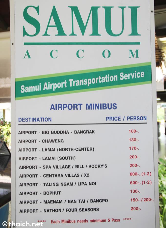 サムイ空港からのミニバス料金表