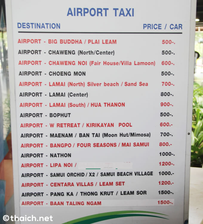 サムイ空港からのタクシー料金表