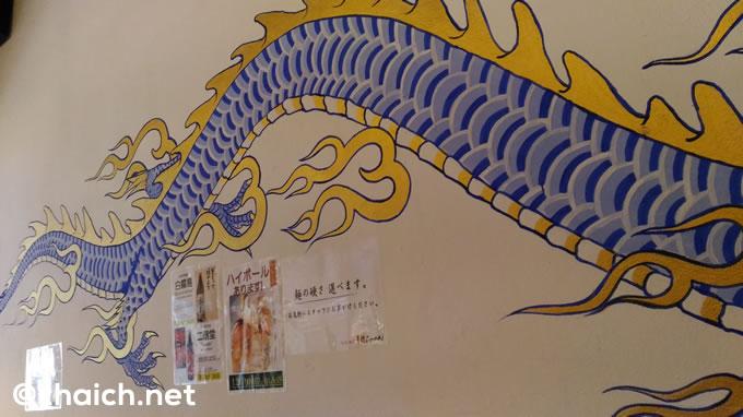 スクンビット通り33「青龍ラーメン」で九州とんこつラーメンランチ