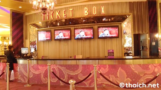 タイの映画館ではいくらで映画を観ることが出来ますか?