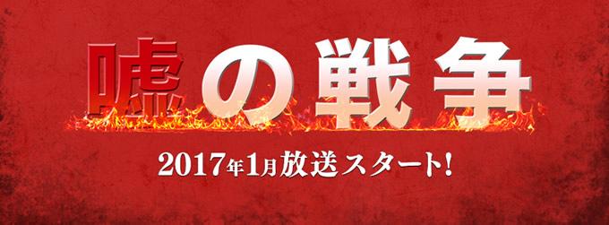 草彅剛主演「嘘の戦争」はバンコクの日本人詐欺師の物語