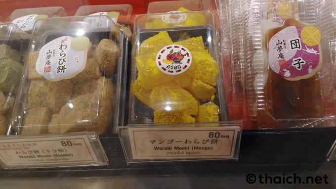 マンゴーわらび餅