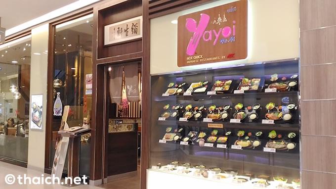 なんと「やよい軒」はタイで129店舗!パートナーはタイスキの「MK」