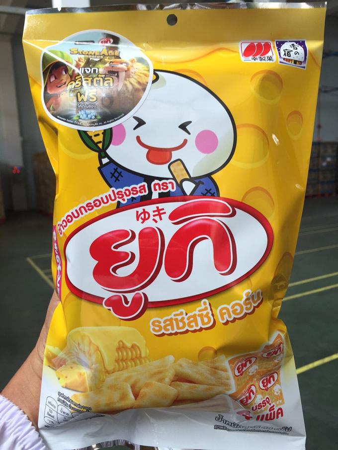 タイ版「雪の宿」に新しい味登場!「YUKI Cheesy Corn」が新発売