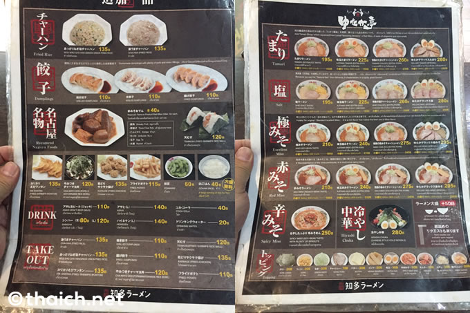 「知多ラーメン ゆたか亭」は愛知県の知多半島からバンコクにやって来たご当地ラーメン