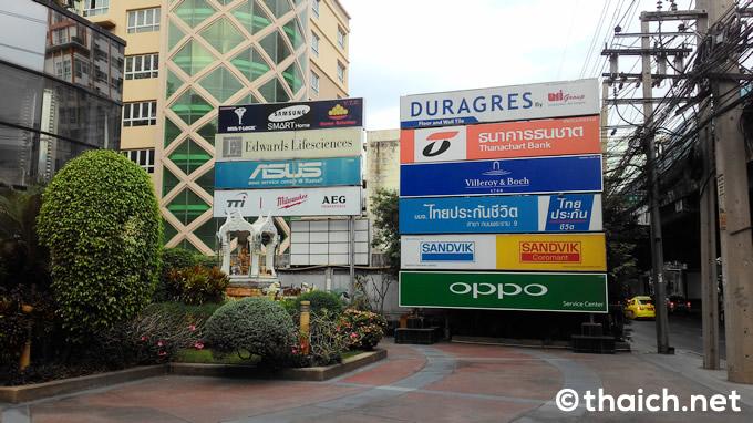 Chamman Phenjati Business Centre
