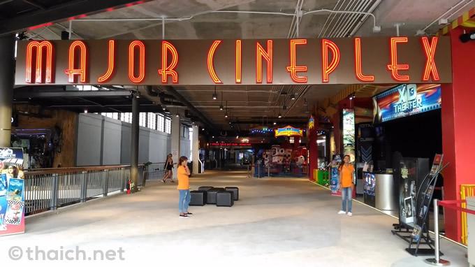 「セントラルフェスティバル・サムイ」の映画館