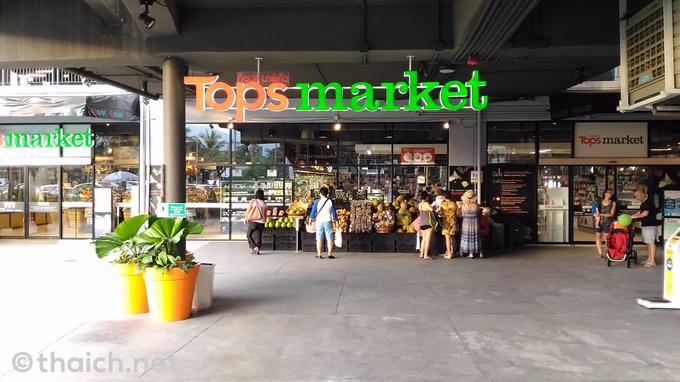 「セントラルフェスティバル・サムイ」のスーパーマーケット
