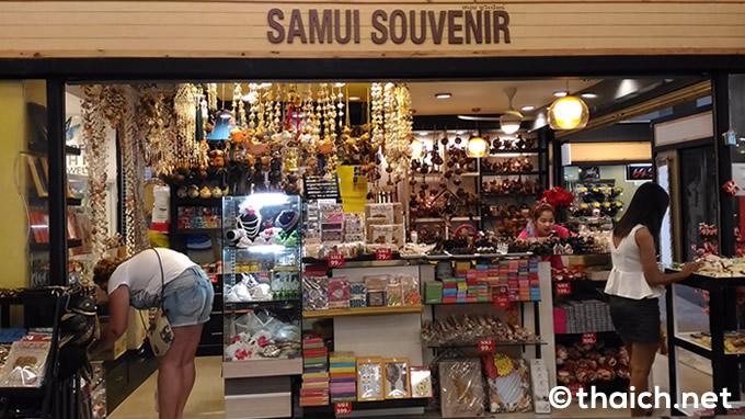 「セントラルフェスティバル・サムイ」のお土産物屋さん