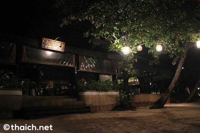 サムイ島「Chom Talay Restaurant」でシーフードをもりもり食べる!@チャウエン リージェント