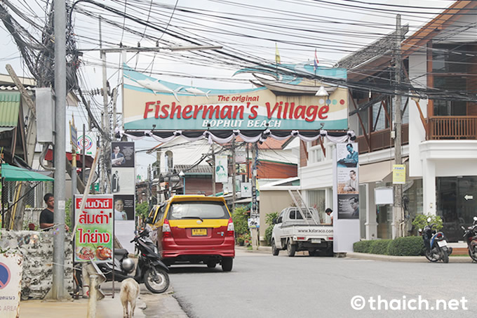 Fishermans Village 01