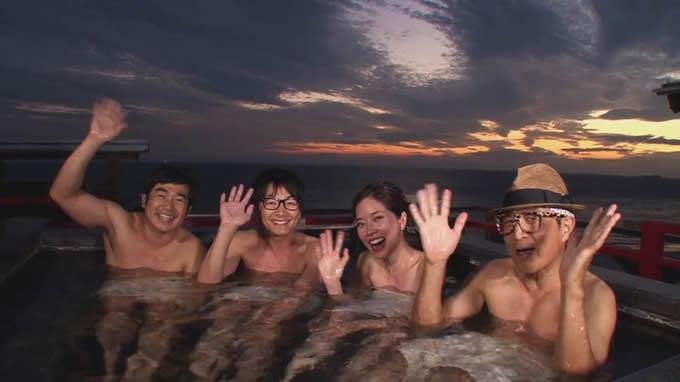 愛知県・知多半島PR番組「KIRA☆KIRA CHITTA JAPAN」がタイで放送、MCはハマカーン
