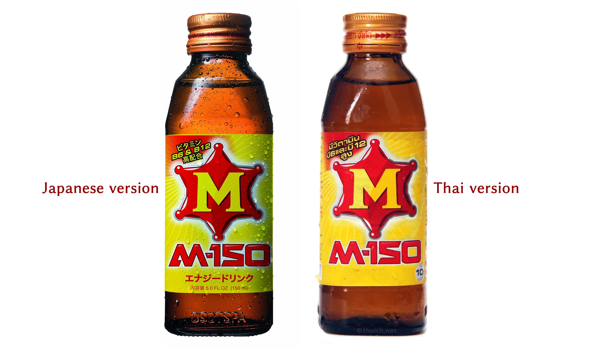 M-150 日本版とタイ版