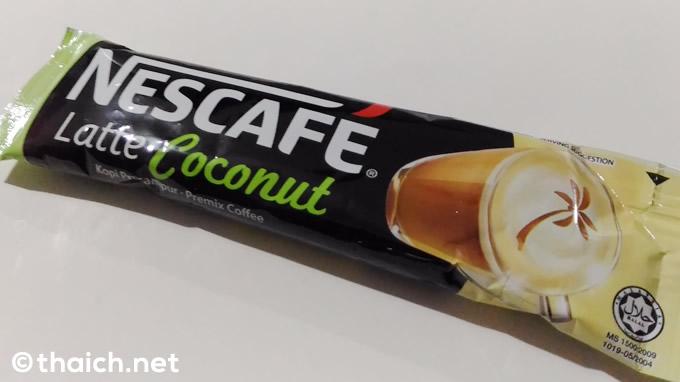 「ネスカフェ ラテ ココナッツ」はタイ旅行のお土産にピッタリ