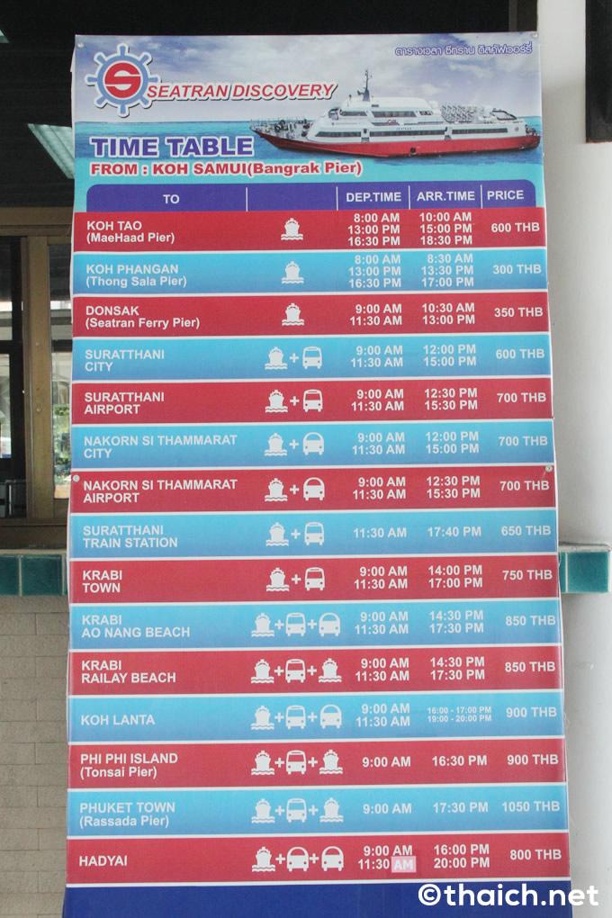 バンラック港発の船のタイムテーブル(時刻表)
