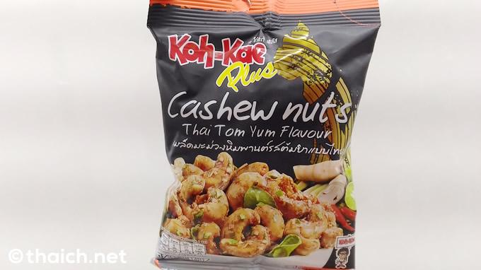 トムヤム味カシューナッツがやめられない、止まらない