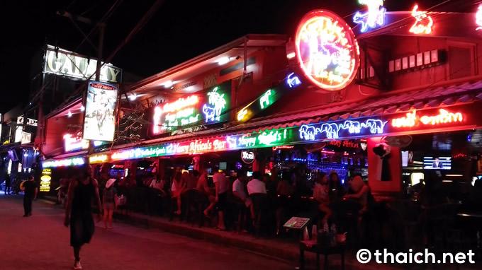 「Henry Africa's Bar」