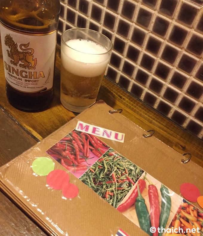 渋谷・道玄坂のタイ料理店「CONROW」:シンハビール