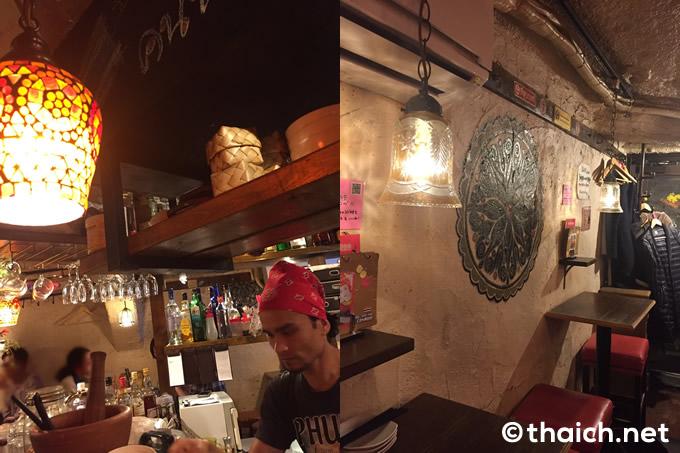渋谷・道玄坂のタイ料理店「CONROW」:従業員さんが皆んな気持ちいい!