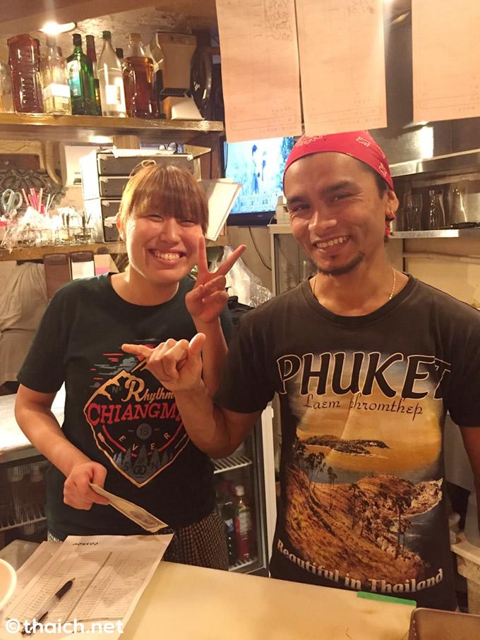 渋谷・道玄坂のタイ料理店「CONROW」:気持ちのよい店員さん