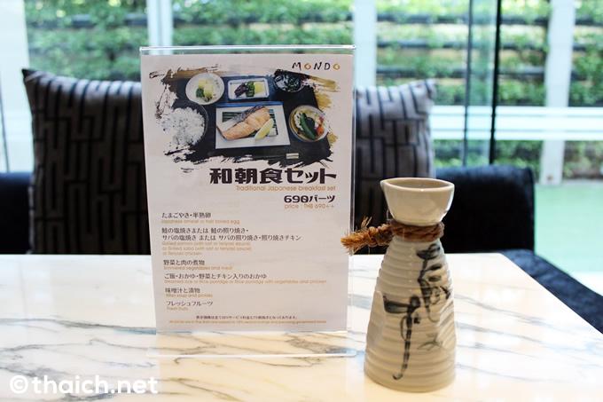 和朝食など新しいサービスも続々!