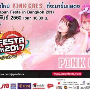 japan festa in bangkok 2017 01